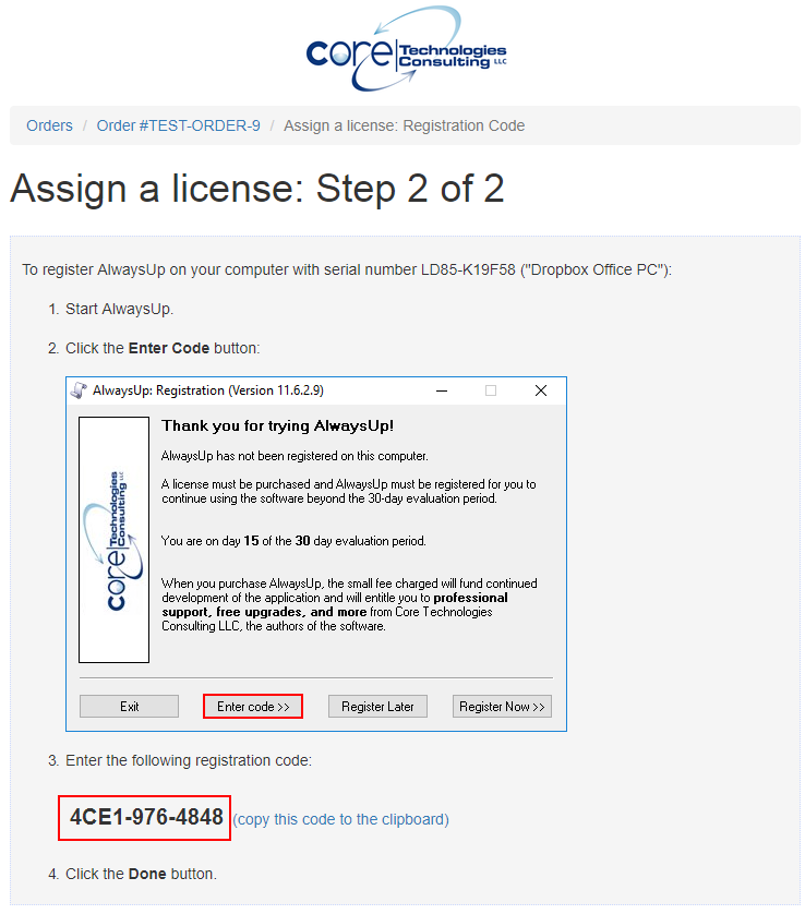 Assign your AlwaysUp License