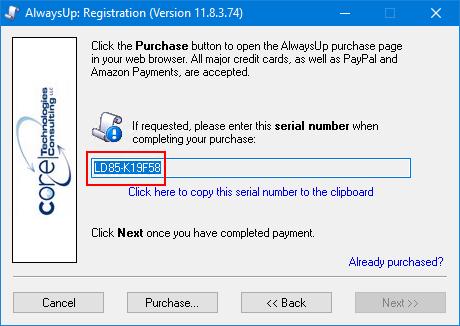 AlwaysUp Serial Number